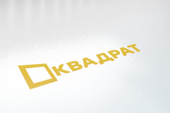 Сделаю стильные логотипы 21 - kwork.ru