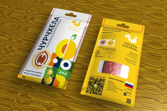 Упаковка в 3D 7 - kwork.ru