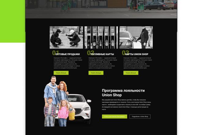 Уникальный дизайн сайта для вас. Интернет магазины и другие сайты 14 - kwork.ru