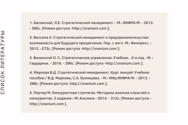 Стильный дизайн презентации 211 - kwork.ru