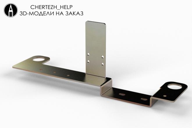 3D-модель, 3D-моделирование любой детали и изделия для производства 4 - kwork.ru