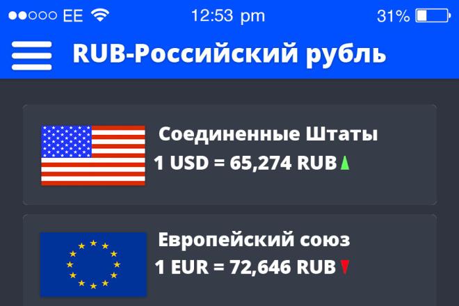 Создам приложение на Android 2 - kwork.ru