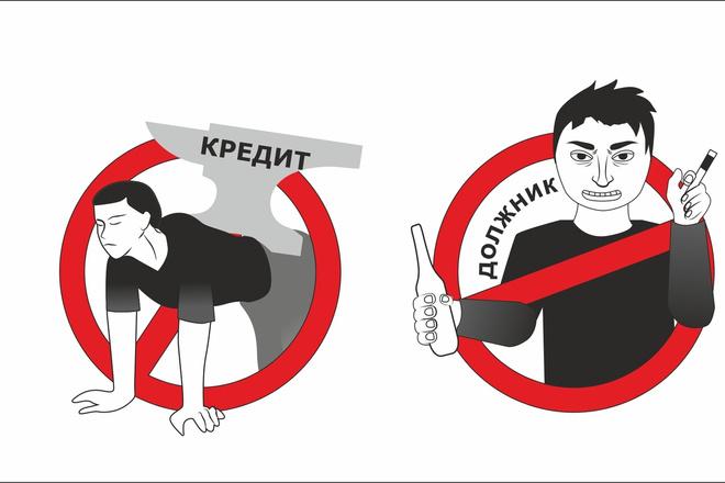 Создание векторных изображений 17 - kwork.ru