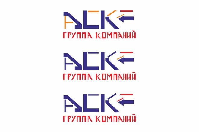 Создание векторных изображений 16 - kwork.ru