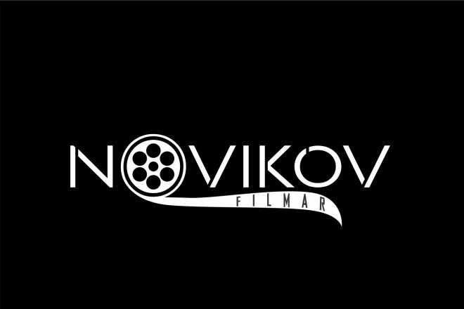 Разработаю винтажный логотип 24 - kwork.ru