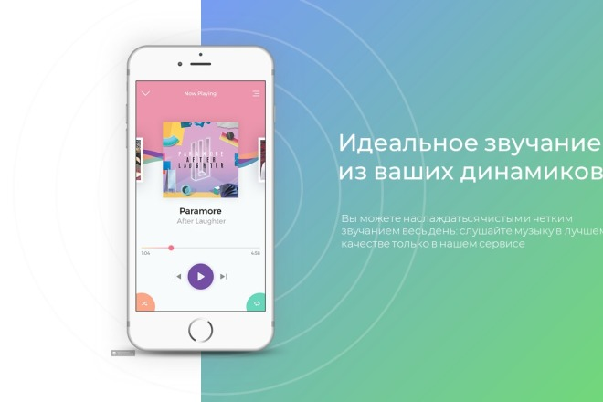 Сделаю презентацию, дизайн презентации 3 - kwork.ru