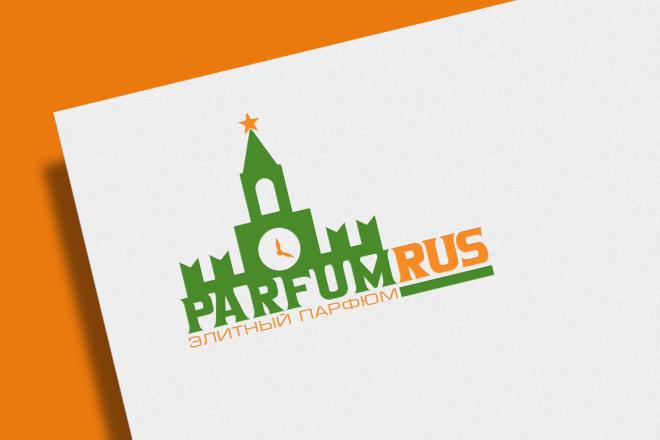 Разработаю 3 варианта модерн логотипа 51 - kwork.ru