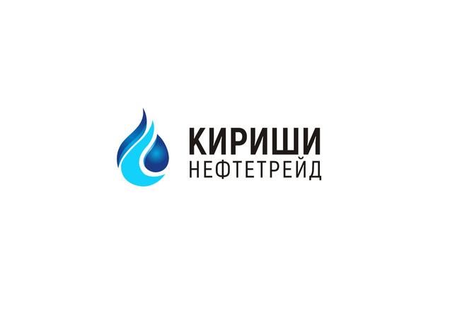 Создам простой логотип 16 - kwork.ru