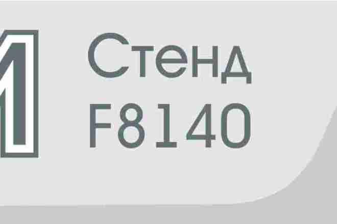 Дизайн - макет быстро и качественно 33 - kwork.ru