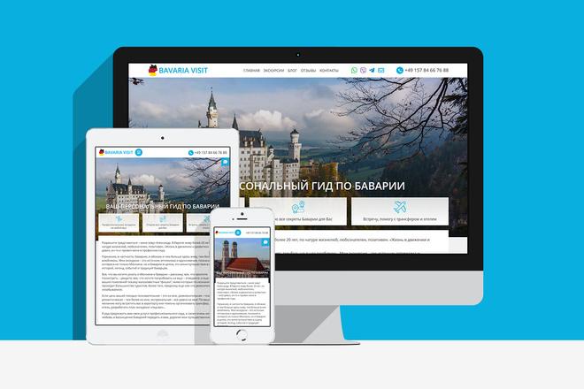 Создам сайт на WordPress с уникальным дизайном, не копия 8 - kwork.ru