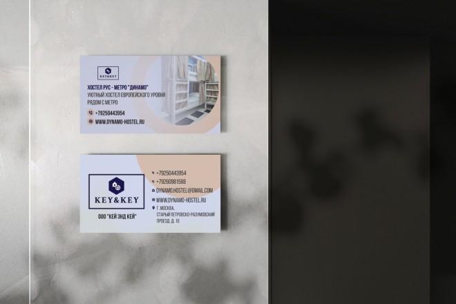 Эффектная визитка 31 - kwork.ru