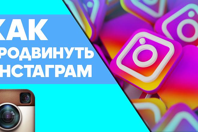 Креативные превью картинки для ваших видео в YouTube 70 - kwork.ru