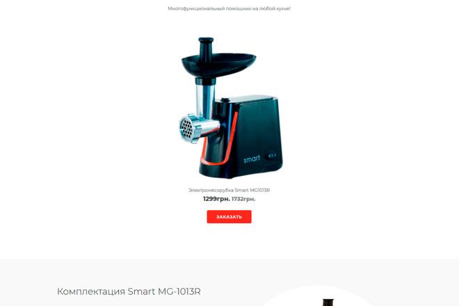 Верстка сайта из PSD Figma 7 - kwork.ru