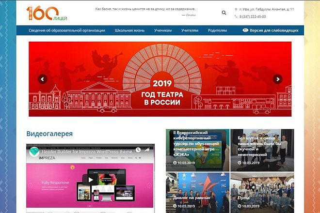 Скопирую любой сайт или шаблон 36 - kwork.ru