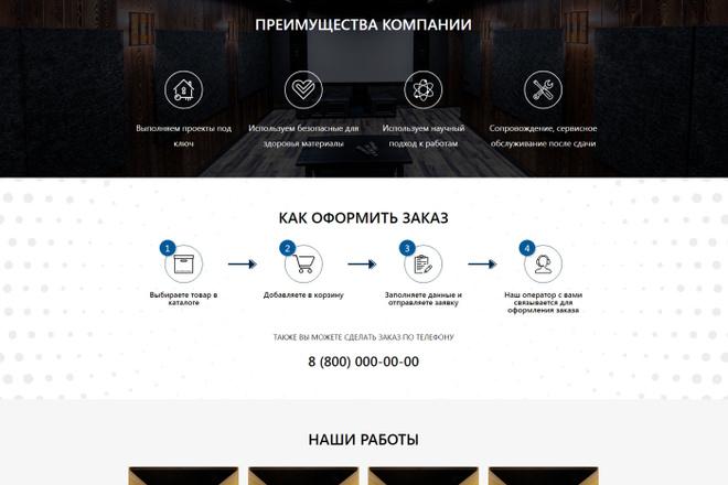 Любая верстка из PSD макетов 67 - kwork.ru