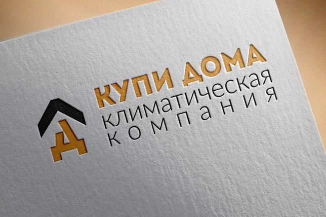 Эффектный логотип 19 - kwork.ru