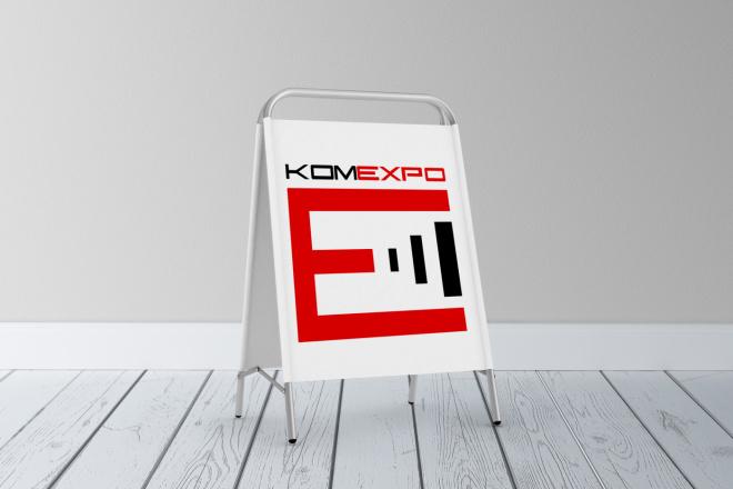 Нарисую логотип в векторе по вашему эскизу 86 - kwork.ru