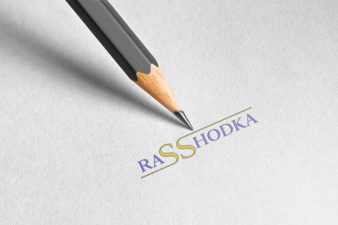 Я создам дизайн 2 современных логотипа 12 - kwork.ru