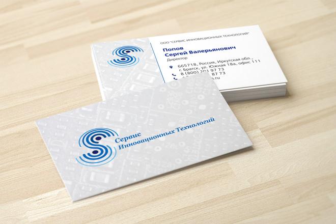 Дизайн визитки с исходниками 64 - kwork.ru