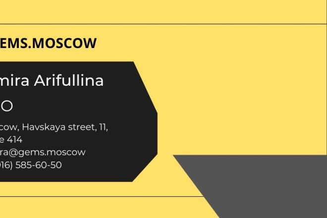 Стильный дизайн презентации 47 - kwork.ru