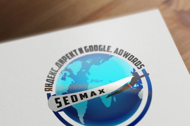 Сделаю логотип в круглой форме 64 - kwork.ru