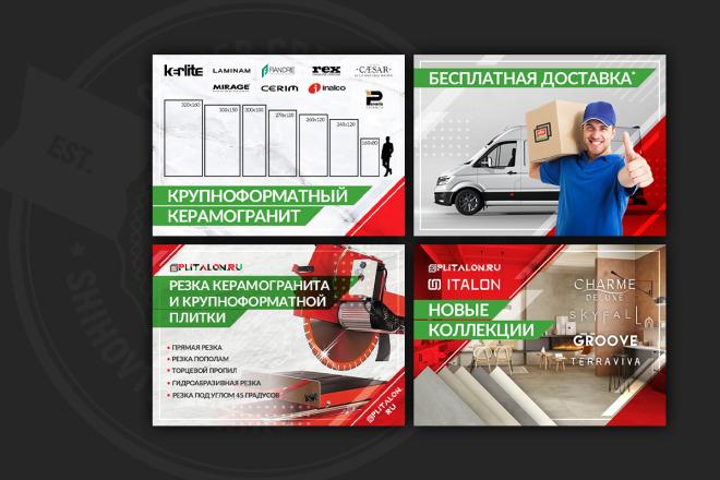 Сделаю качественный баннер 1 - kwork.ru