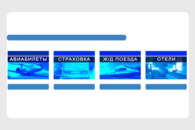Создам продающий уникальный баннер или обложку для группы ВКонтакте 4 - kwork.ru