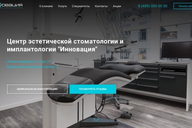 Создание сайта на Тильде 16 - kwork.ru