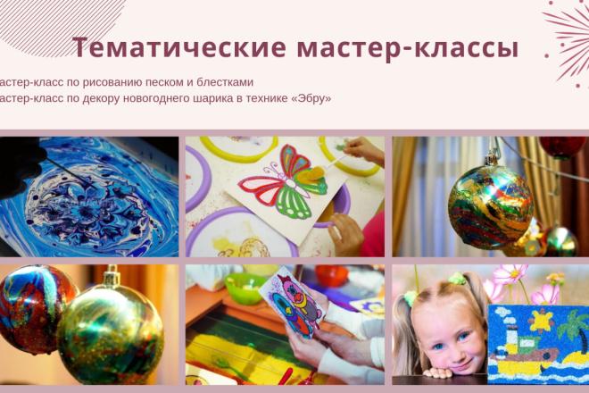Стильный дизайн презентации 309 - kwork.ru