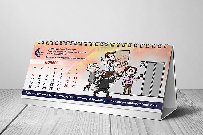 Нарисую для Вас иллюстрации в жанре карикатуры 165 - kwork.ru