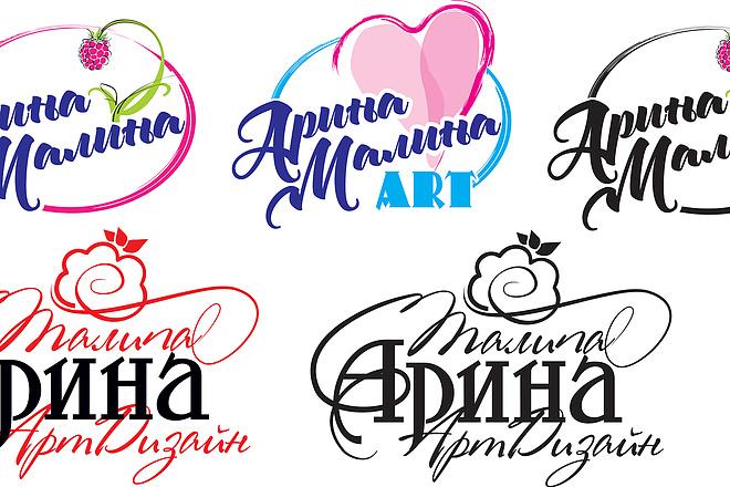 Качественный логотип 3 варианта и доработка до полного утверждения 13 - kwork.ru