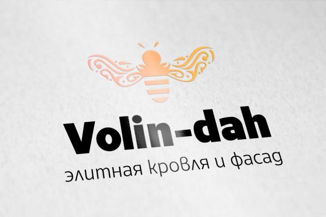 Нарисую логотип в векторе по вашему эскизу 29 - kwork.ru