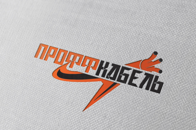 Разработаю 3 варианта модерн логотипа 61 - kwork.ru