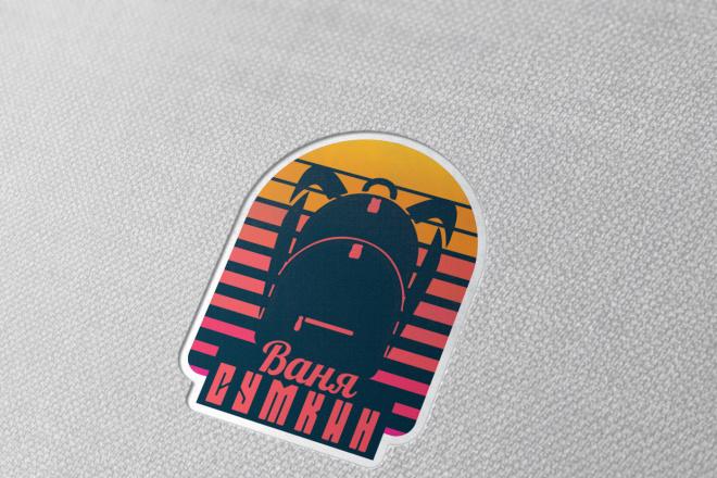 Разработаю винтажный логотип 87 - kwork.ru