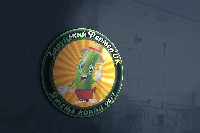 Логотип новый, креатив готовый 96 - kwork.ru