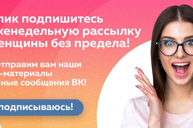 Сделаю верстку любой сложности 6 - kwork.ru