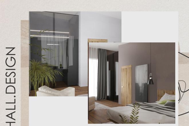 Дизайн интерьера 3 - kwork.ru