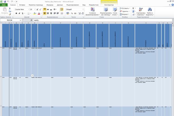 Напишу макрос на VBA для Excel 68 - kwork.ru