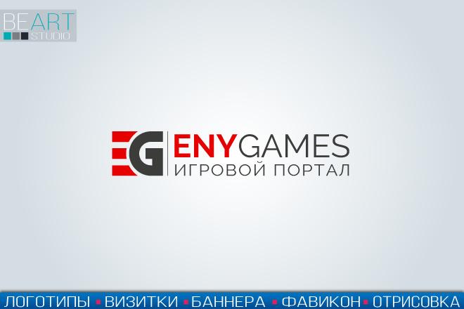 Создам качественный логотип, favicon в подарок 12 - kwork.ru
