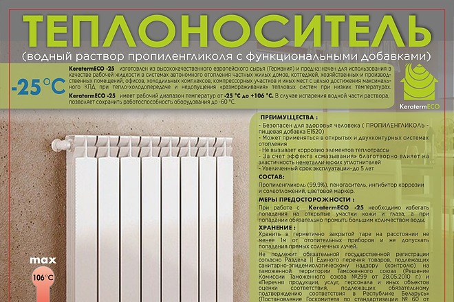 Отрисую в векторное изображение по картинке, рисунку 22 - kwork.ru