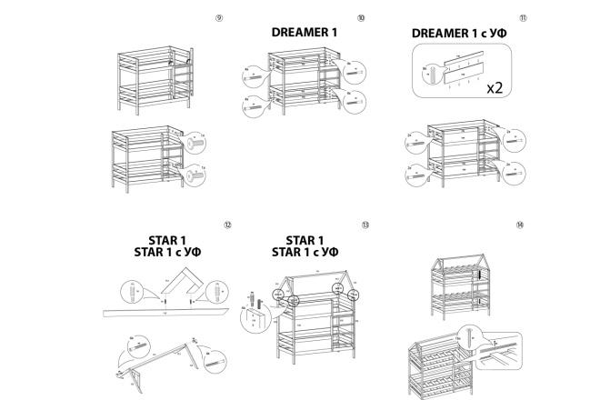 Схема, инструкция сборки мебели 6 - kwork.ru