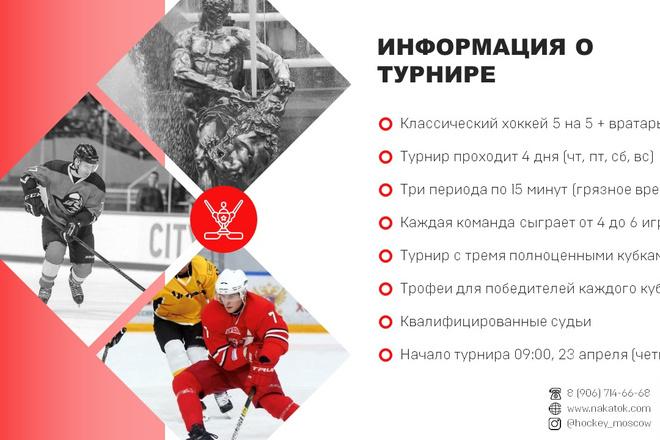 Презентация в PowerPoint. Быстро и качественно 4 - kwork.ru