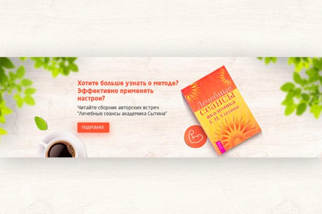 Нарисую слайд для сайта 15 - kwork.ru