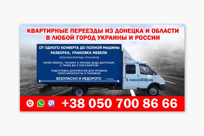 Разработаю дизайн листовки, флаера 3 - kwork.ru