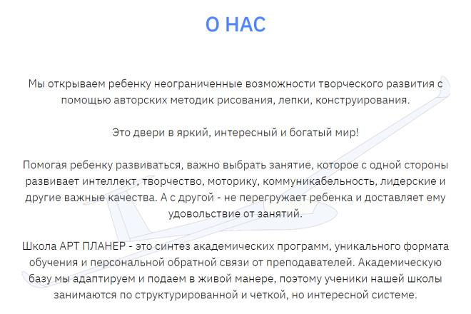 Создаю Лендинг на Тильде под ключ 6 - kwork.ru