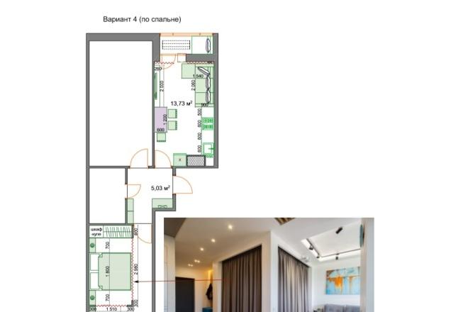 Планировочные решения. Планировка с мебелью и перепланировка 46 - kwork.ru