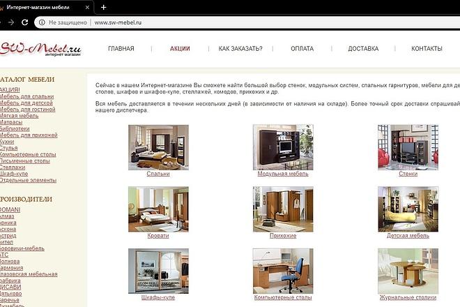 Создам оригинальный favicon для сайта 3 - kwork.ru
