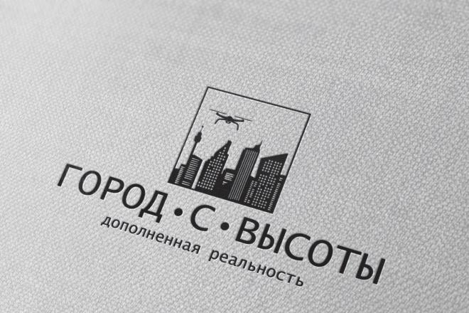 Создам строгий логотип в трех вариантах 33 - kwork.ru