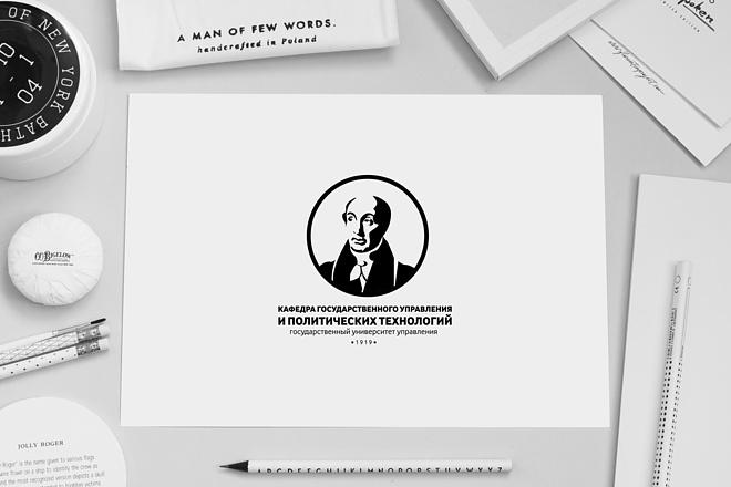Логотип в стиле минимализм 35 - kwork.ru