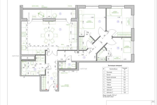 Планировочное решение квартиры, дома. Перепланировка. Планировка 13 - kwork.ru